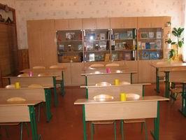 Навчальні класи